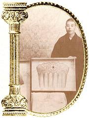 大正12年創業者大吉 松坂屋百貨店へ卸開始当時